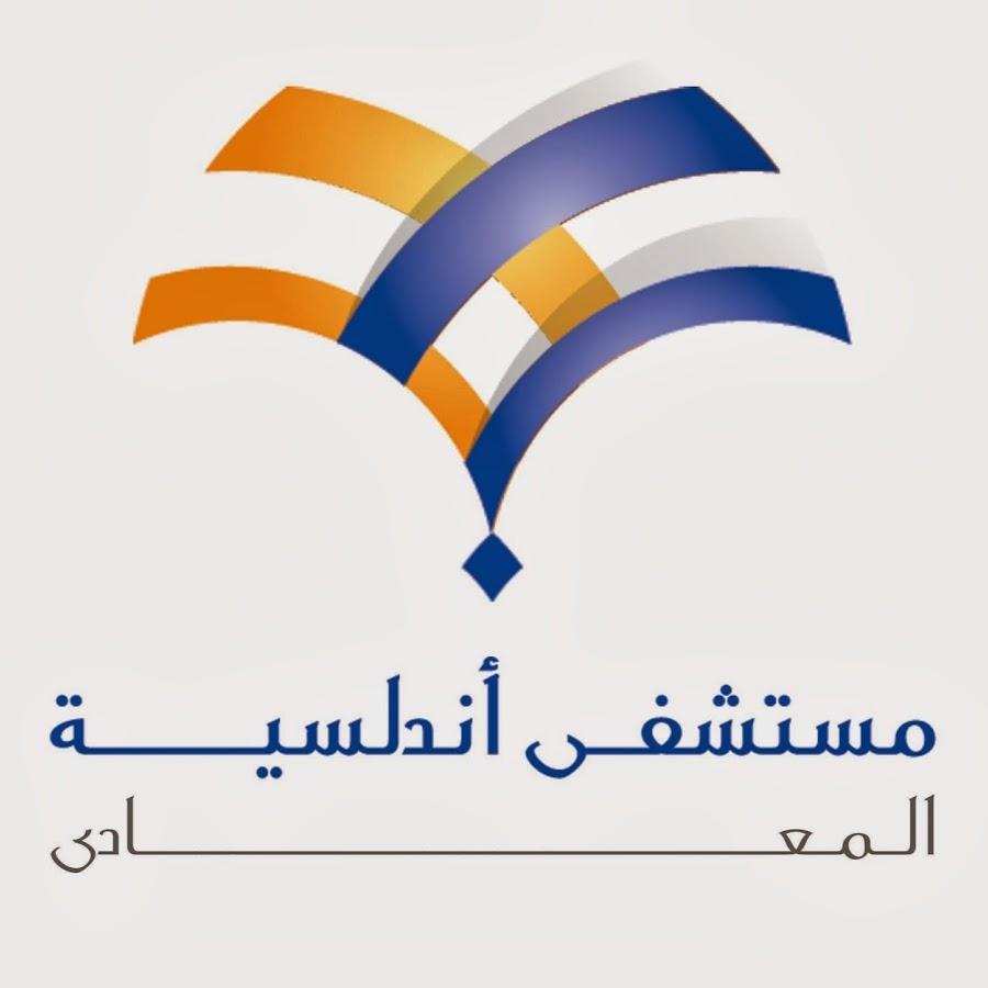 https://forum.facmedicine.com/jobs/company/andalusia-hospitals